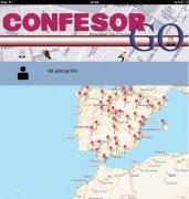 Confesor GO imagen 2 Thumbnail