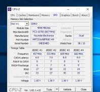 CPU-Z 画像 5 Thumbnail