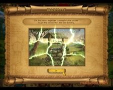 Cradle of Rome 2 image 4 Thumbnail