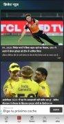 Cricket Exchange imagen 4 Thumbnail