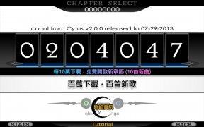 Cytus Изображение 7 Thumbnail