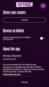 Disney Channel Изображение 4 Thumbnail