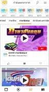DLTV imagen 3 Thumbnail