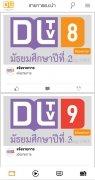 DLTV imagen 6 Thumbnail
