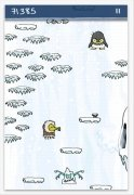 Doodle Jump bild 5 Thumbnail