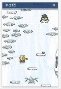 Doodle Jump imagen 5 Thumbnail