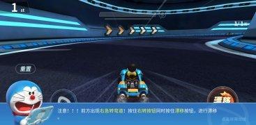 Doraemon: Dream Car image 2 Thumbnail