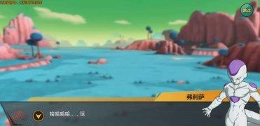 Dragon Ball Awakening image 2 Thumbnail