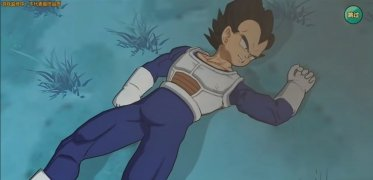 Dragon Ball Awakening imagen 4 Thumbnail