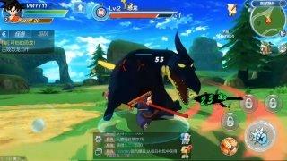Dragon Ball Strongest War Изображение 3 Thumbnail