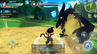 Dragon Ball Strongest War Изображение 4 Thumbnail