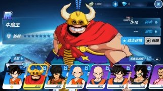 Dragon Ball Strongest War Изображение 5 Thumbnail