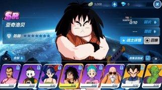 Dragon Ball Strongest War Изображение 6 Thumbnail