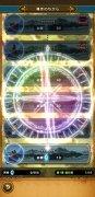 Dragon Quest Walk imagen 3 Thumbnail