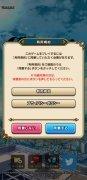 Dragon Quest Walk imagen 5 Thumbnail