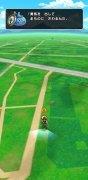 Dragon Quest Walk imagen 9 Thumbnail