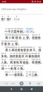 Du Chinese imagen 10 Thumbnail
