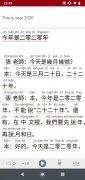 Du Chinese imagen 6 Thumbnail