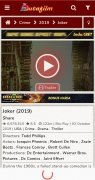 Dutafilm image 10 Thumbnail