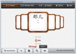 Easy Hanzi imagem 1 Thumbnail