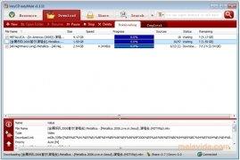 easyMule immagine 1 Thumbnail