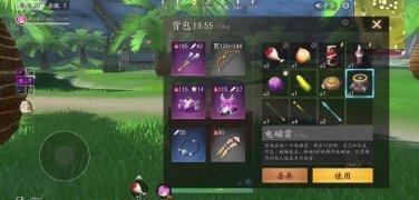 Eclipse Isle imagen 7 Thumbnail