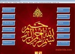 El Mundo Islámico imagen 1 Thumbnail
