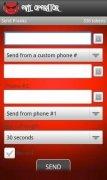 Evil Operator image 3 Thumbnail