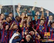 FC Barcelona 6 Copas Wallpapers imagen 1 Thumbnail