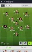 FIFA Online 4 M imagen 4 Thumbnail