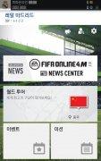 FIFA Online 4 M imagen 5 Thumbnail