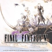 Final Fantasy immagine 1 Thumbnail