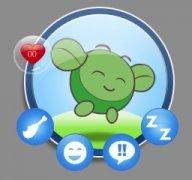 Flappie image 2 Thumbnail