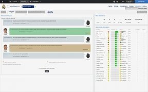 Football Manager imagen 6 Thumbnail