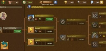 Forge of Empires imagen 7 Thumbnail
