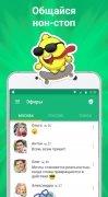 FriendVokrug: nuevos conocidos, chat en línea imagen 1 Thumbnail