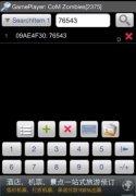 Gameplayer image 6 Thumbnail