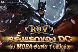 Garena RoV: Mobile MOBA imagen 1 Thumbnail