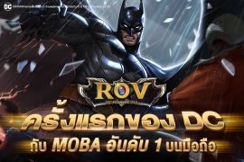 Garena RoV: Mobile MOBA image 1 Thumbnail