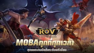 Garena RoV: Mobile MOBA Изображение 1 Thumbnail