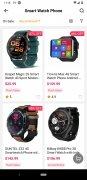 GearBest Online Shopping image 4 Thumbnail