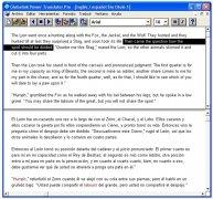 Globalink Power Translator 画像 1 Thumbnail