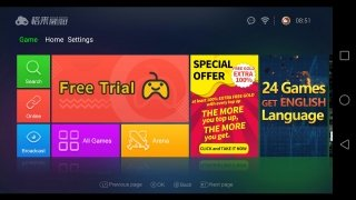 Gloud Games - Best Emulator for XBOX PC PS image 1 Thumbnail