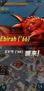 Godzilla Defense Force imagen 5 Thumbnail