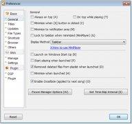 GOM Audio image 2 Thumbnail
