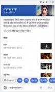 Google Go imagen 4 Thumbnail