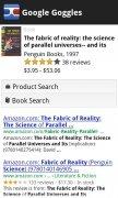 Google Goggles Изображение 4 Thumbnail