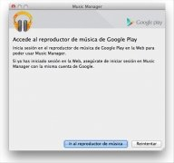 Google Play Music Manager Изображение 3 Thumbnail