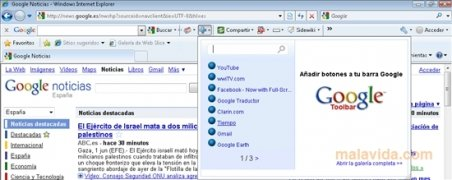 Google Toolbar Internet Explorer Изображение 3 Thumbnail
