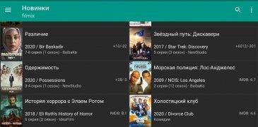 HD VideoBox imagen 3 Thumbnail